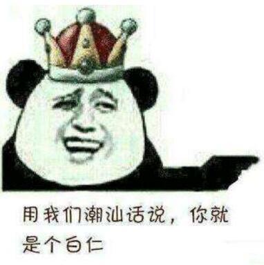 中国十大最难懂方言排行,温州话夺冠(被称恶魔之语)