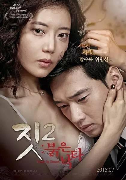2017最新韩国r级限制片大全,40部韩国r级电影推荐