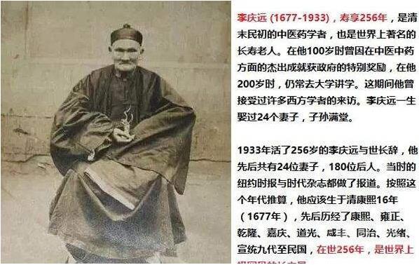 山东最长寿的人,杨明运117岁(目前健在的最长寿人131岁)