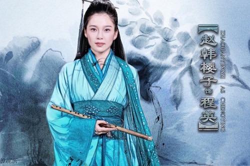 金庸武侠小说十大美女排行榜,香香公主排第一