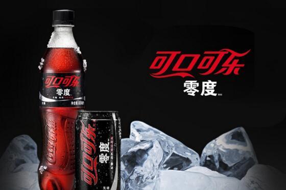 销量稳健上升的零度可乐下架,迎来全新健康的零糖可乐