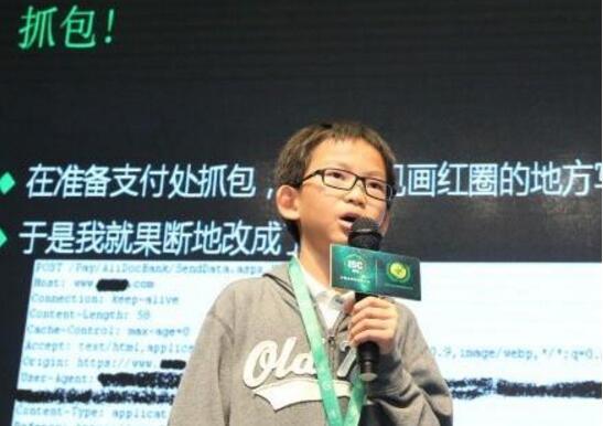 中国最小的黑客汪正扬,8岁就开始玩代码写程序