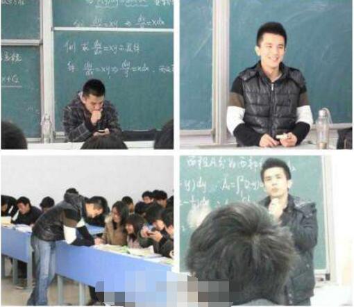 中国最帅高数老师,石志高(坐标:福建金山学院大一老师)