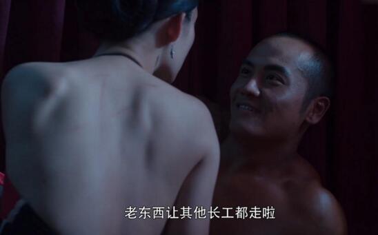 白鹿原中最污的一段,田小娥淫乱床戏原文描写
