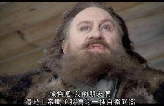 巨屌妖僧拉斯普京,丁丁长28.5厘米(睡遍整个俄罗斯美女)