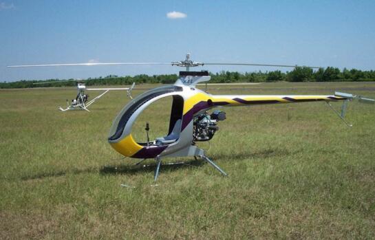 世界上最小载人直升机,蚊子直升机(仅售38万元)