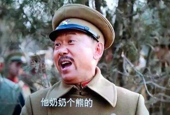 三不知将军张宗昌诗集大全,粗俗字眼不堪入目