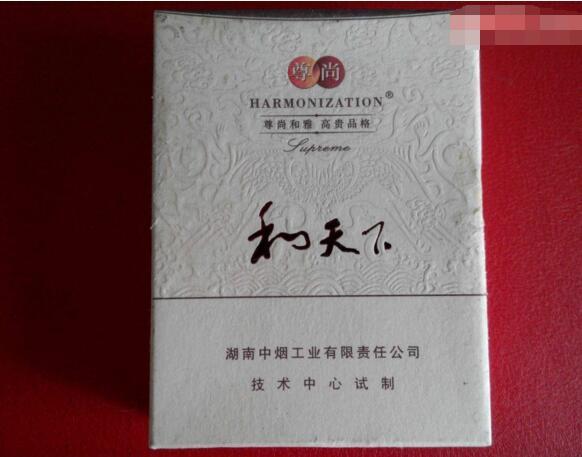 中国最贵的香烟,2万一条的利群香烟居榜首(富春山居)