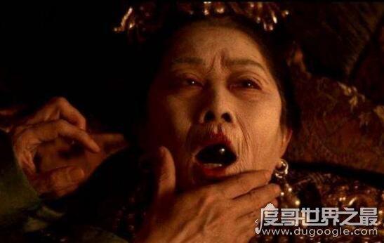 慈禧夜明珠下落,含在口中可保尸体不腐(价值8亿)