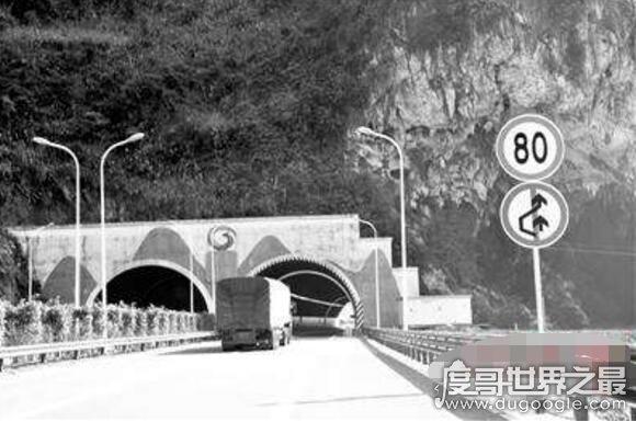 贵州遵义时光隧道之谜,基站授时不同导致时间倒退一小时