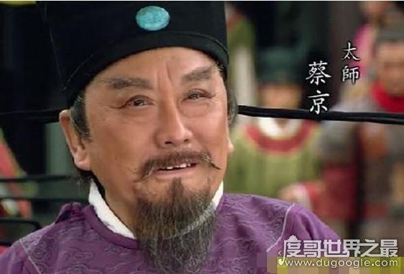 中国历史上权力最大的宦官,童贯(掌控军权20年且被封王)
