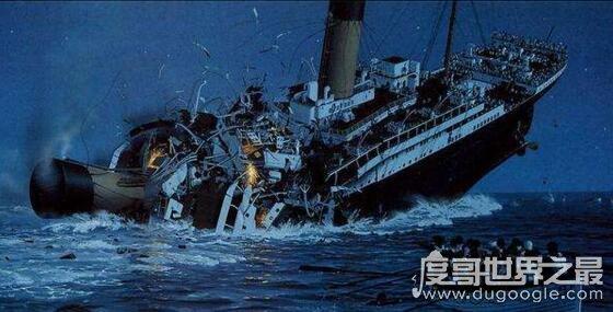 揭開泰坦尼克號沉沒之謎,沉船前曾發生詭異事件