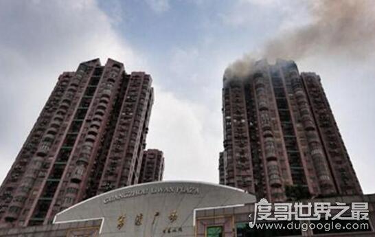 广州荔湾广场灵异事件,经常有人跳楼(荔湾尸场)