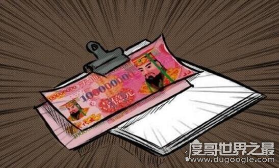 香港茶餐厅灵异事件真相,死人点外卖用冥币付款