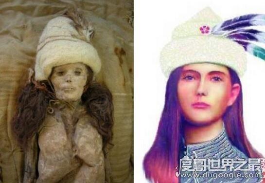 千年古尸产下_楼兰美女容貌复原图,千年女尸脸上浮现神秘微笑 — 度哥世界之最