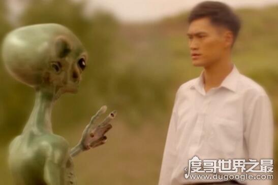 凤凰山ufo事件图片,孟照国和女外星人发生关系