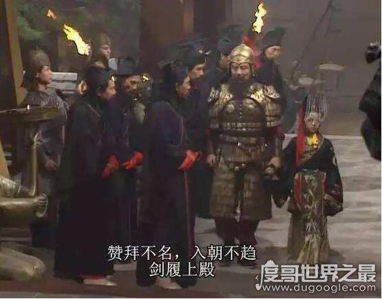 汉献帝刘协怎么死的?傀儡皇帝刘协的悲惨一生(最后是病死)