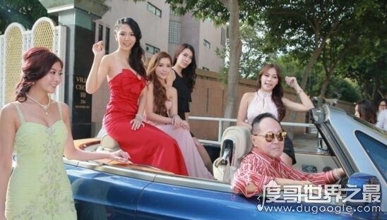 香港最风流富豪赵世曾,自曝一生玩过的美女上万