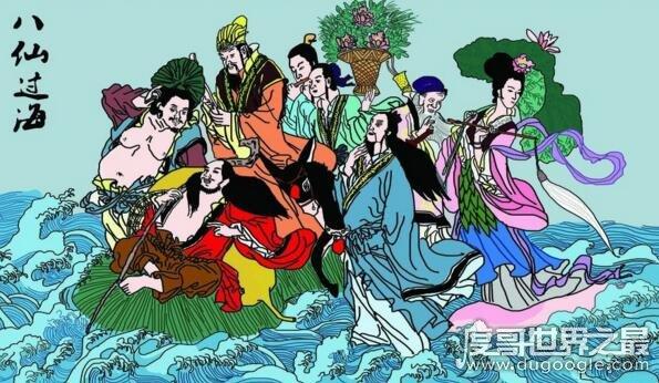 八仙过海是哪八仙,八仙各显神通大战四海龙王的故事