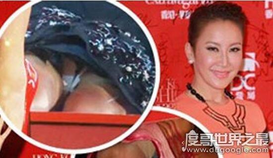 香港女星集体走光事件,被主办方的一面镜子给坑了