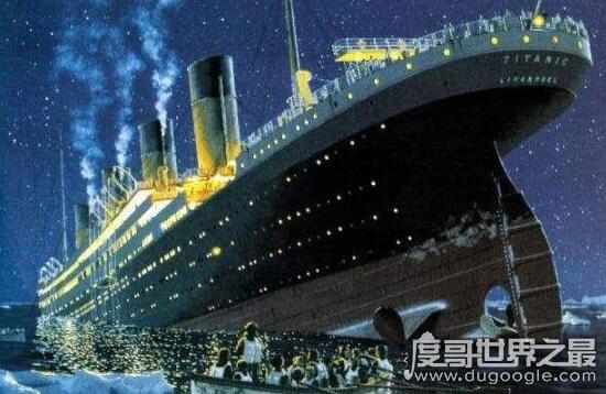 泰坦尼克号沉没地点_泰坦尼克号沉船之谜真相,神秘诅咒和被不明物袭击(3) — 度哥 ...