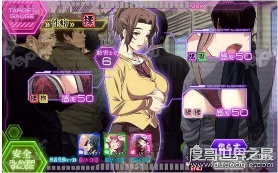 日本18禁游戏大盘点,未满18岁禁止入内(痴汉电车3最劲爆)