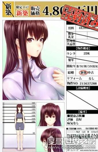 日本十八禁啪啦啪漫画推荐,《蛤蜊夫人》最经典(附图)