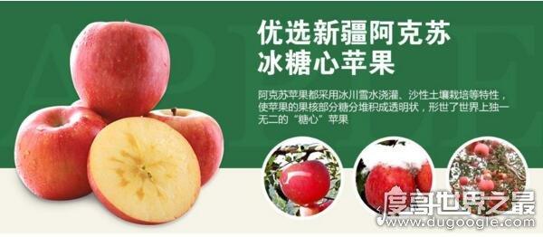 世界上最贵最大的苹果,世界一号苹果一个3斤800元