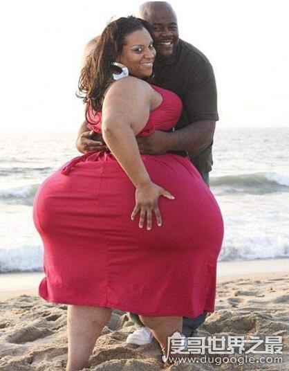 世界最大屁股女人,臀围2.4米(获世界上最大的臀部称号)