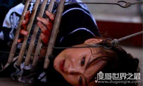 古代夹手指的酷刑其实叫拶刑,针对女人的酷刑之一