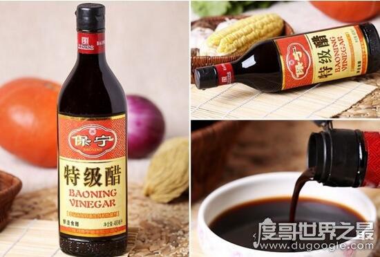 中国四大名醋排名,山西老陈醋已有3000多年历史