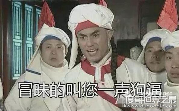 中国有嘻哈diss是什么意思,用歌词骂人(是实力的证明)