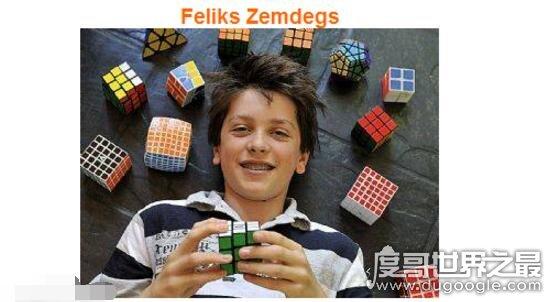 菲利克斯·曾姆丹格斯,打破魔方世界纪录102项