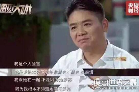 不知妻美刘强东打油诗,四大富豪无形装逼最为致命