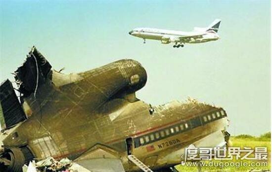 1956年大峡谷空中相撞事件,仅此一例的奇特空难