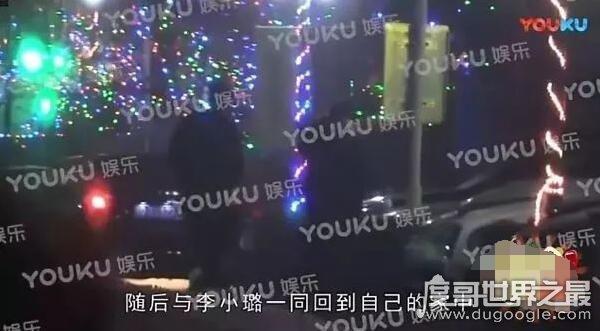 李小璐出轨视频曝光,夜宿pgone家中(王思聪李小冉躺枪)
