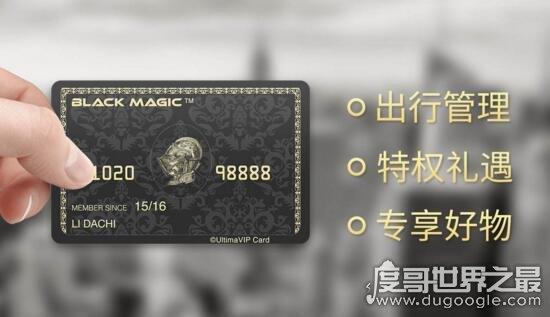 如何在不激活姓名的情况下购买黑卡:手机的真实姓名注册与使用ID卡的手机号码注册相同吗?