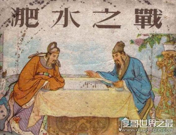 东山再起的主人公是谁,东晋谢安(淝水之战的主导者)