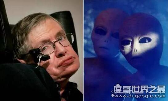 霍金已经被外星人控制,早在三十年前就因渐冻症去世