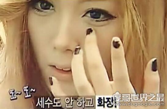韩国美女裴达美2年没卸妆,卸妆后变成40岁大妈