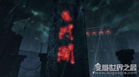 十八层地狱详细图解,第1层拔舌地狱就要被关押135亿年
