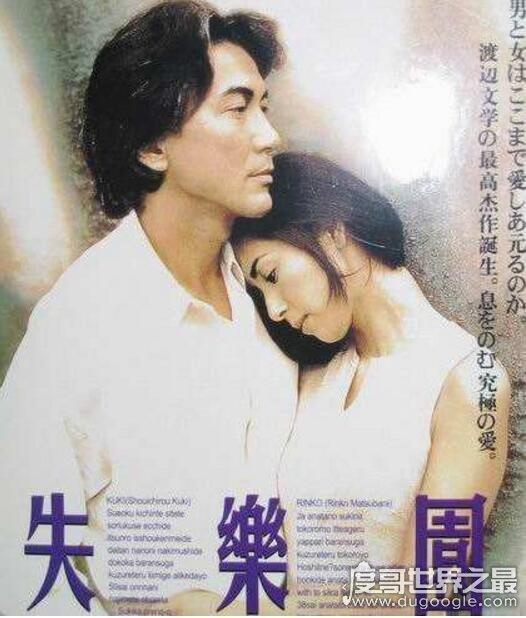 十部值得一看的日本伦理片,日本电影电影v电影(未成年勿入)歌曲迷雾最后想起的伦理图片