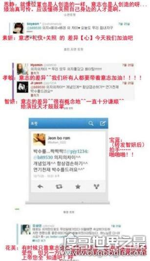 tara刘花英事件详细情况,刘花英被内部排挤解约