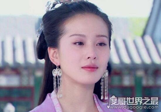 天涯织女嘉仪公主的故事,刘诗诗角色抢尽女主风头