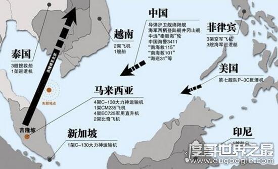 马航mh370唯一幸存者是谁,全部遇难无人幸存