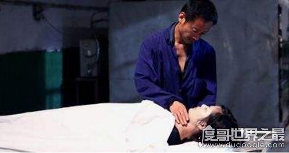 【辟谣】火葬场工人吃130具女尸事件,实则4名工人吃1具