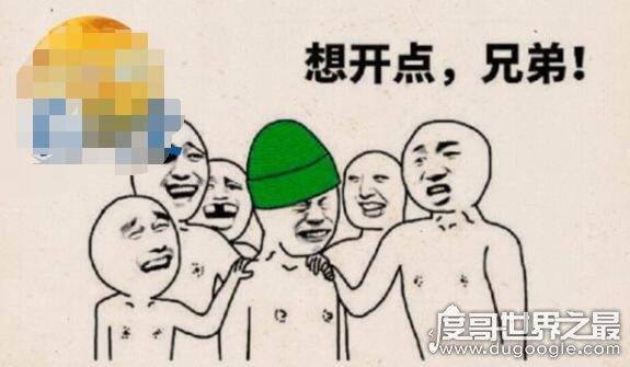 戴绿帽子的由来,从古至今都是身份低贱的证明
