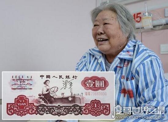 盘点四大人民币女郎,头像印在钱上40年后才知情