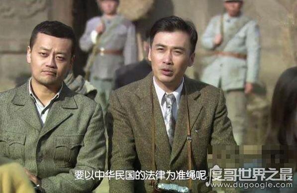 风筝郑耀先原型是谁,是曾经所有中国潜伏特工的缩影
