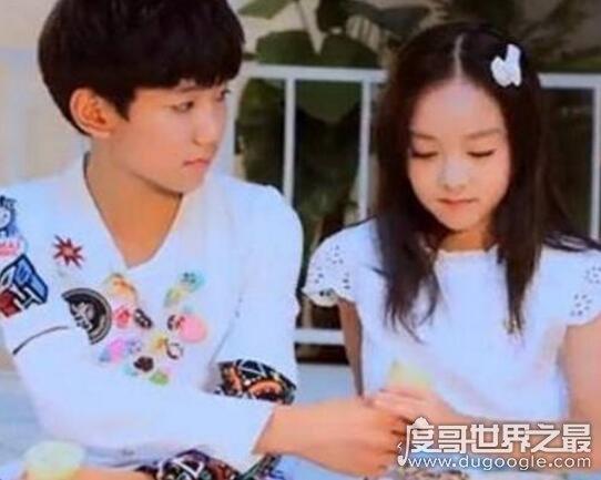 tfboys王源的女朋友贺美琦,只是歌曲MV中女主角